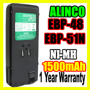 ALINCO EBP-50,ALINCO EBP-50 Two Way Radio Battery