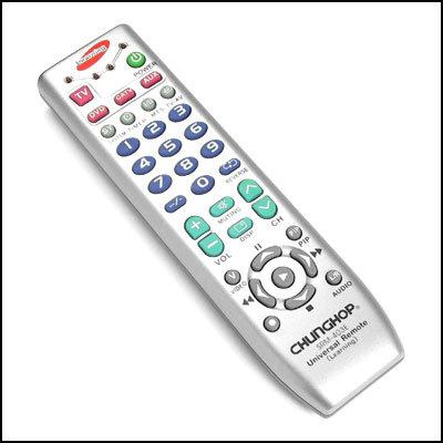 Five Best Universal Remote Controls - Lifehacker